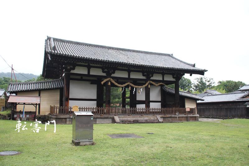 東大寺の転害門