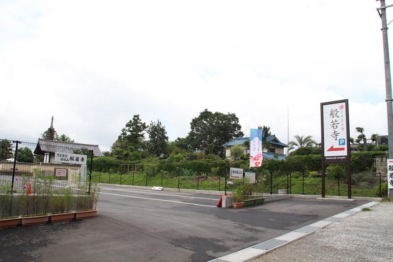 入口・駐車場