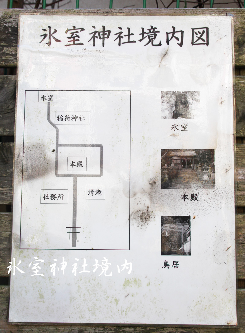 境内案内図