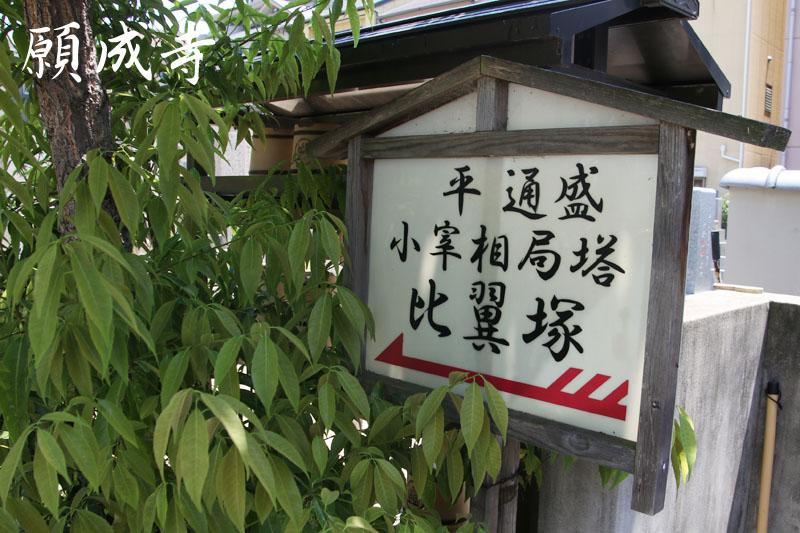 供養塔への標識