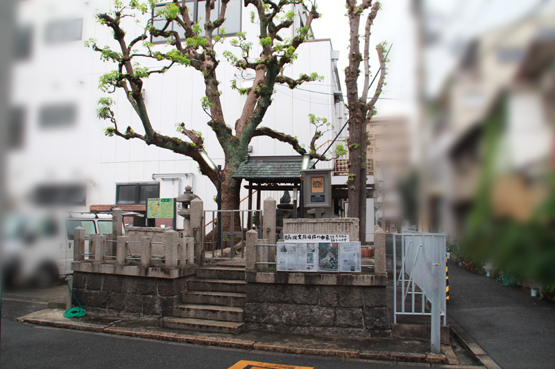 大阪の鵺塚
