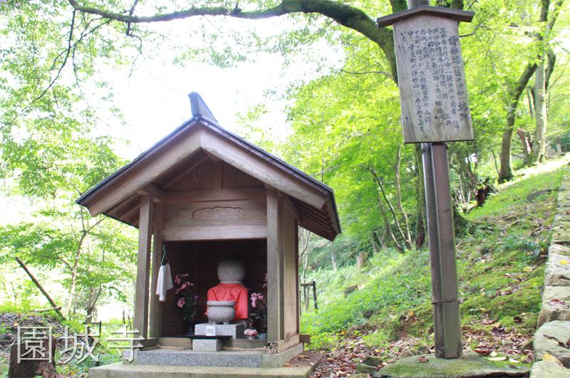 園城寺(三井寺) | 源平史蹟の手引き