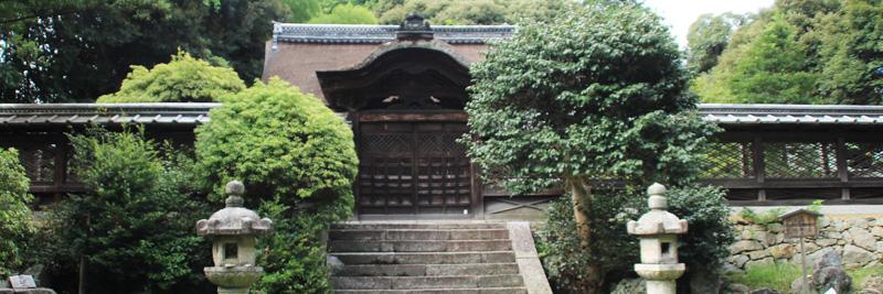 園城寺の敷地