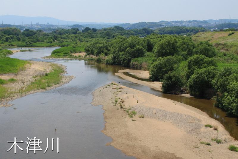 この河原のどこかで重衡様が…