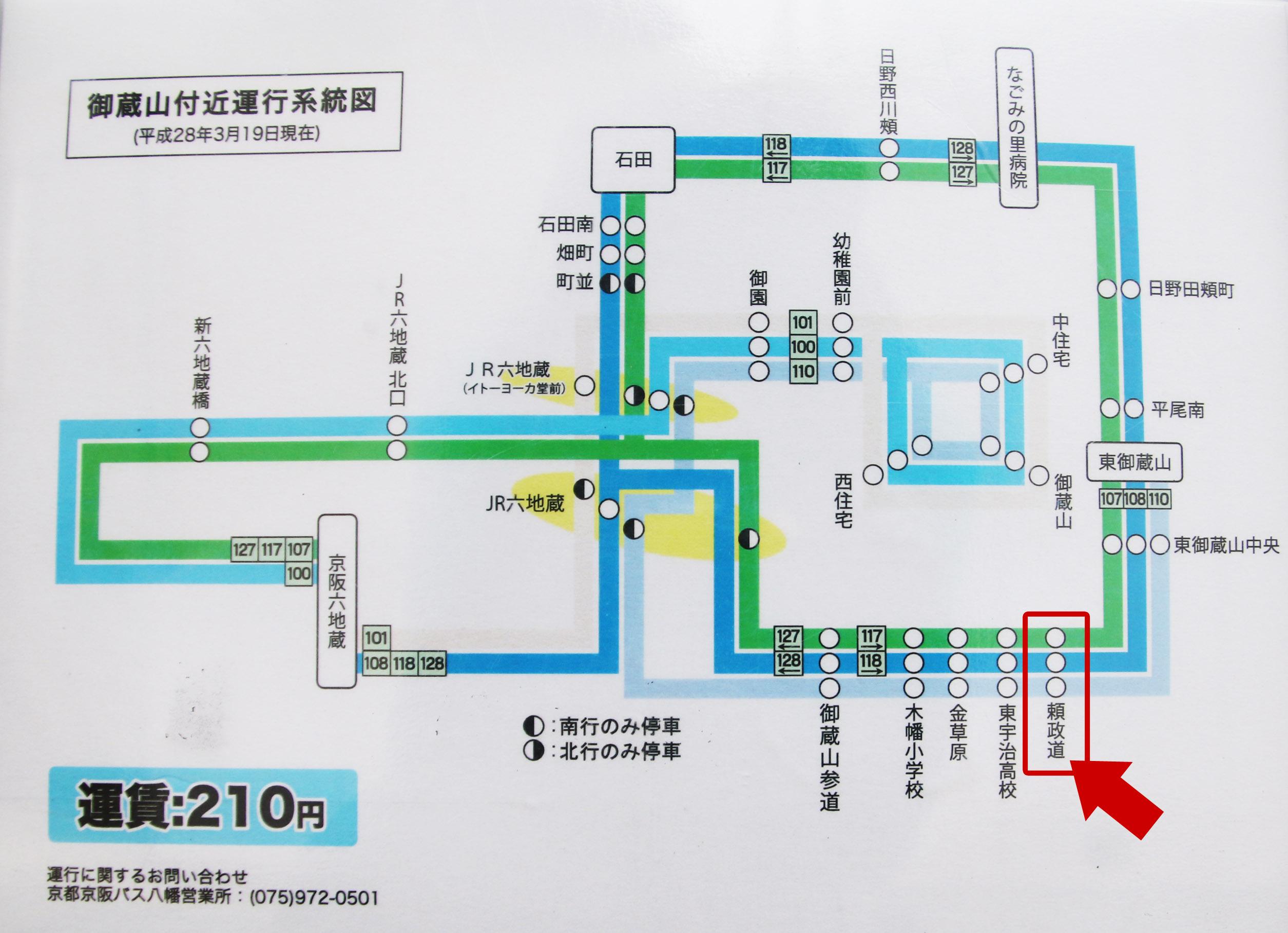 バスの経路