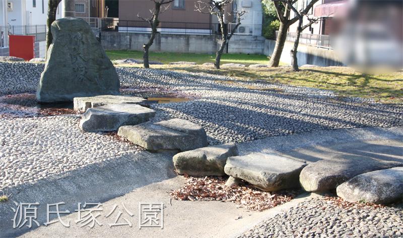 石の道のようになっている
