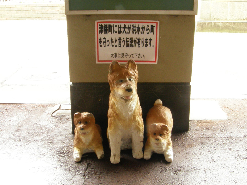津幡町の犬の伝説