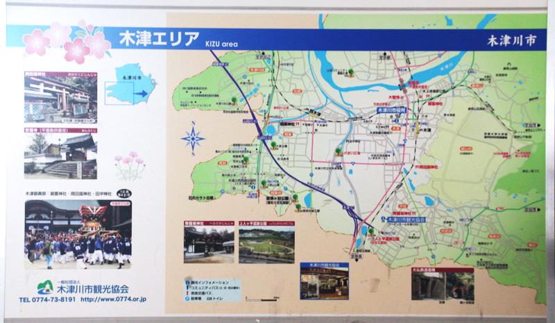 木津エリアの地図