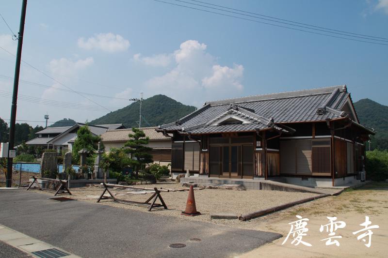 慶雲寺外観
