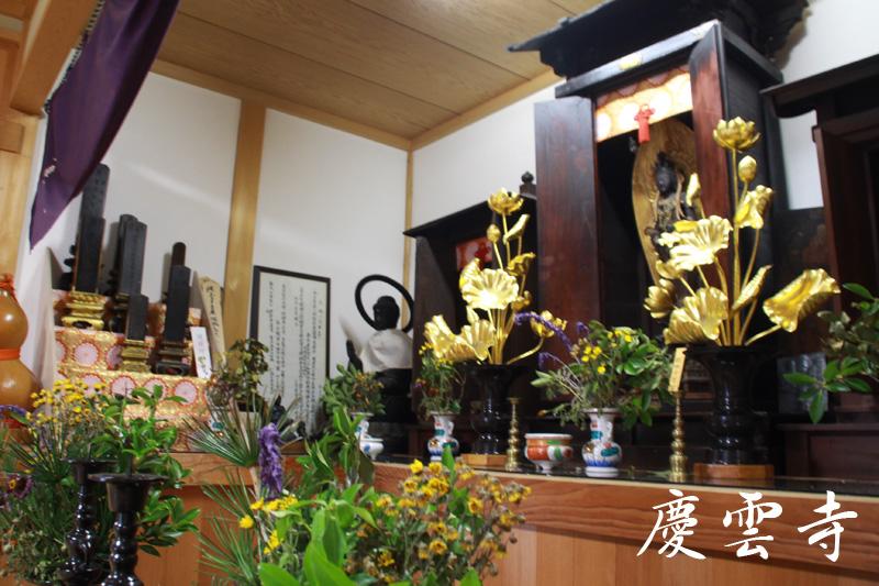 慶雲寺の見学は要予約