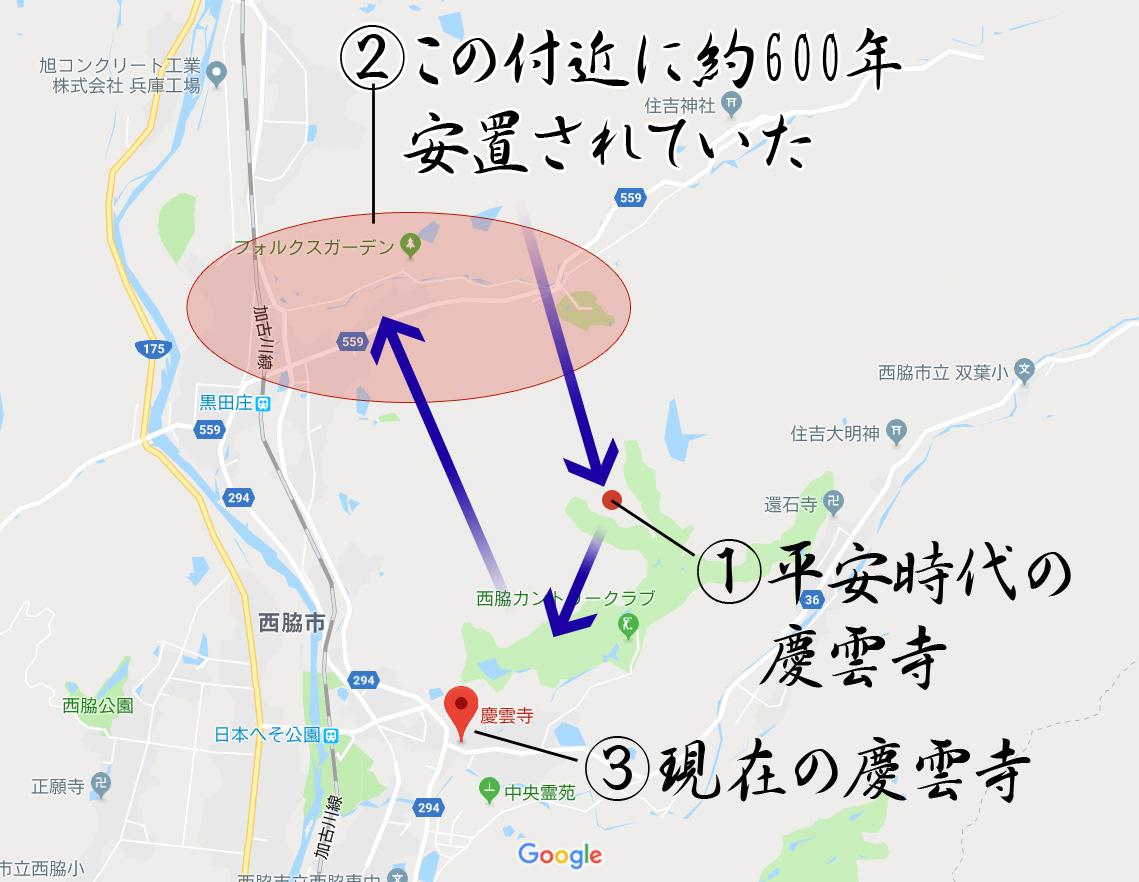 慶雲寺移転や付近の地図