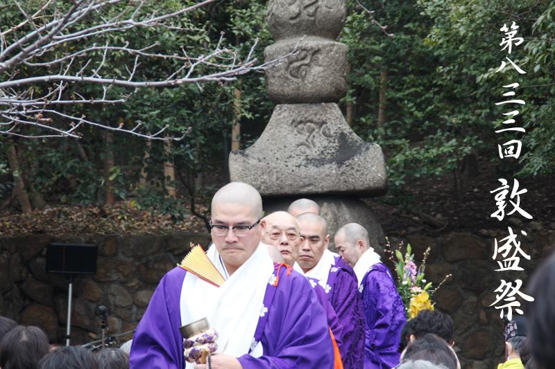 須磨寺僧侶の皆さん