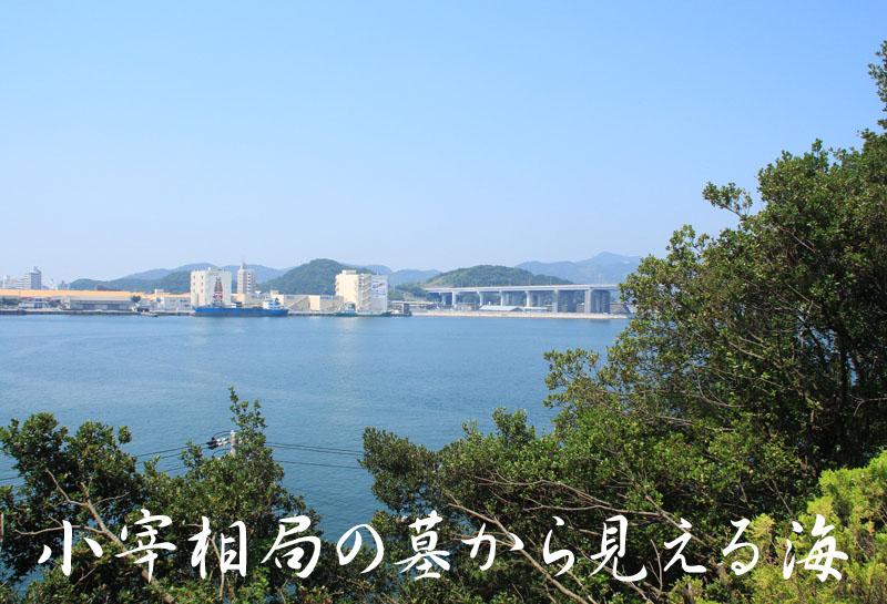 小鳴門橋方面