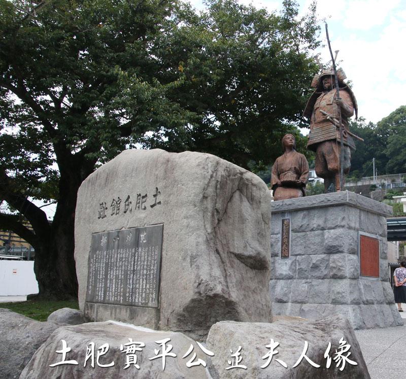 土肥実平と妻の銅像と土肥氏邸跡