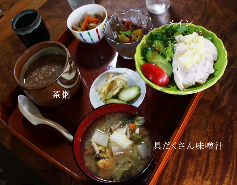 天野米のお食事セット