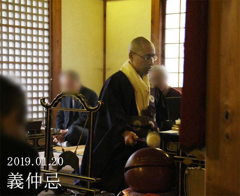 比叡山延暦寺から来られた