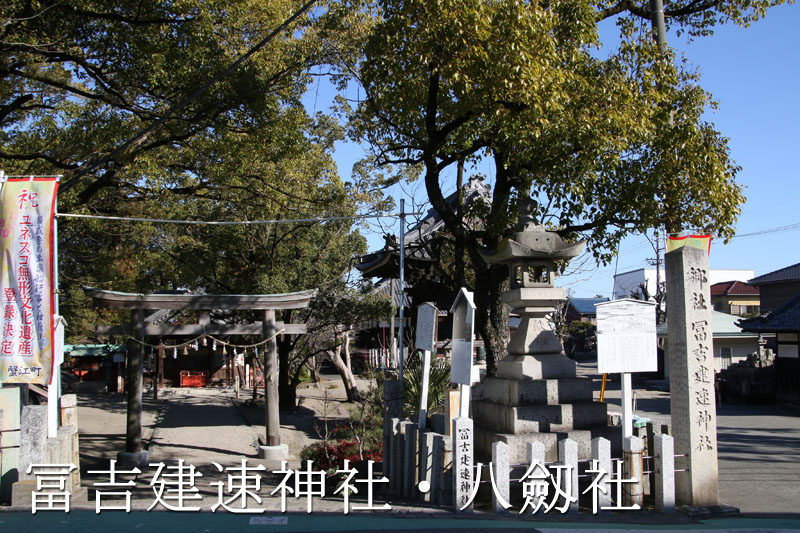 須成神社と呼ばれる