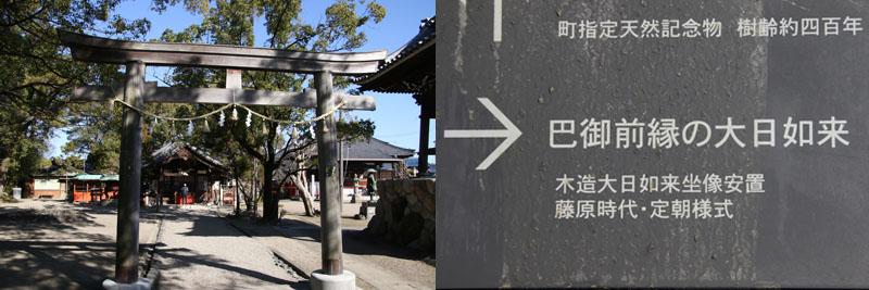 左が冨吉建速神社・八劔社、右が龍照院
