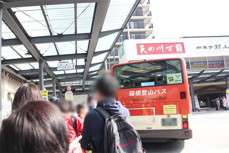 すぐに乗れず次のバスを待つことに