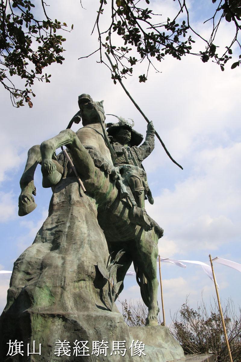 騎馬像では日本一大きい義経像