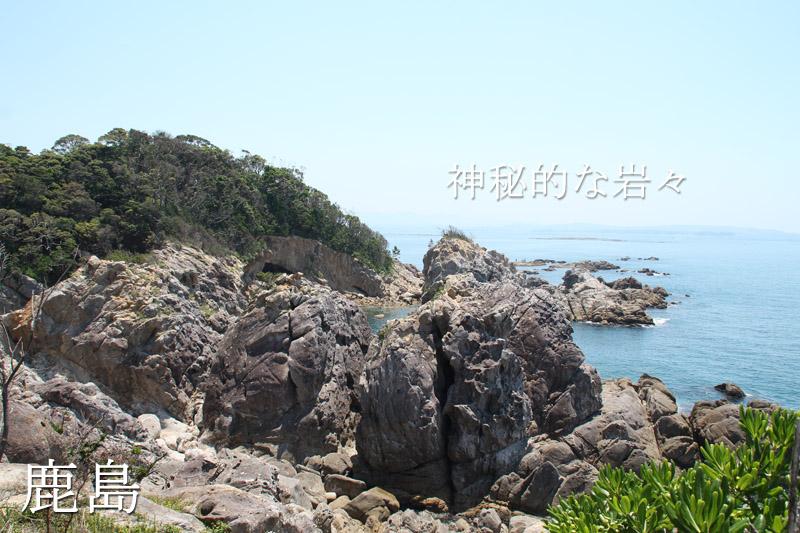 神体島・鹿島
