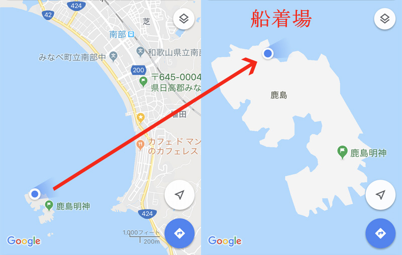 鹿島の船着場の場所