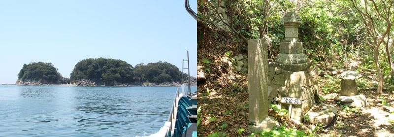 和歌山県の船で行ける敦盛塚