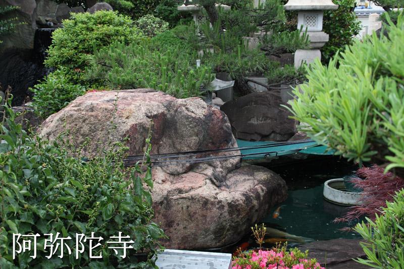 魚の御堂の礎石
