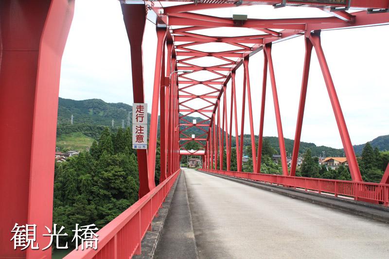 神通川にかかる橋