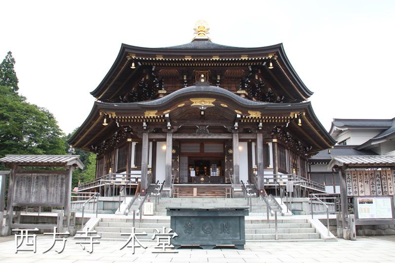 平成11年に建立された本堂