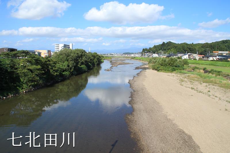 平安時代はどんな川だったのであろうか