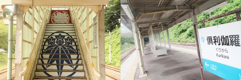 源平のアート階段