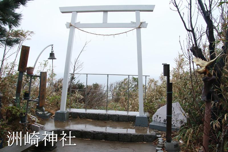 霊峰富士が見えるはずが…雨