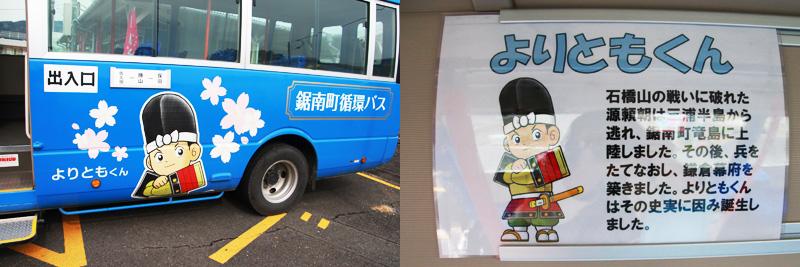 このバス素敵