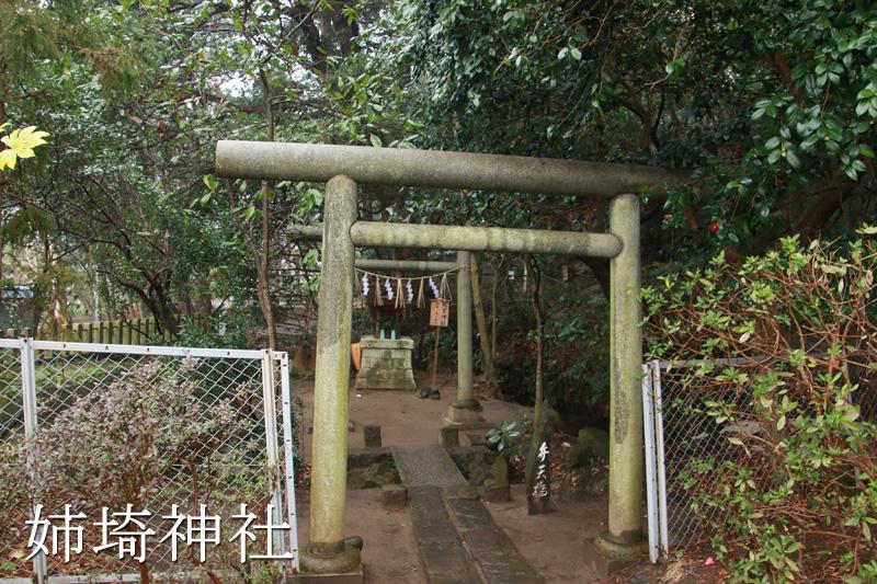 神社内神社