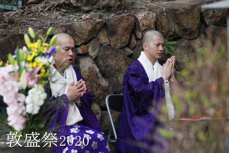 右・須磨寺副住職