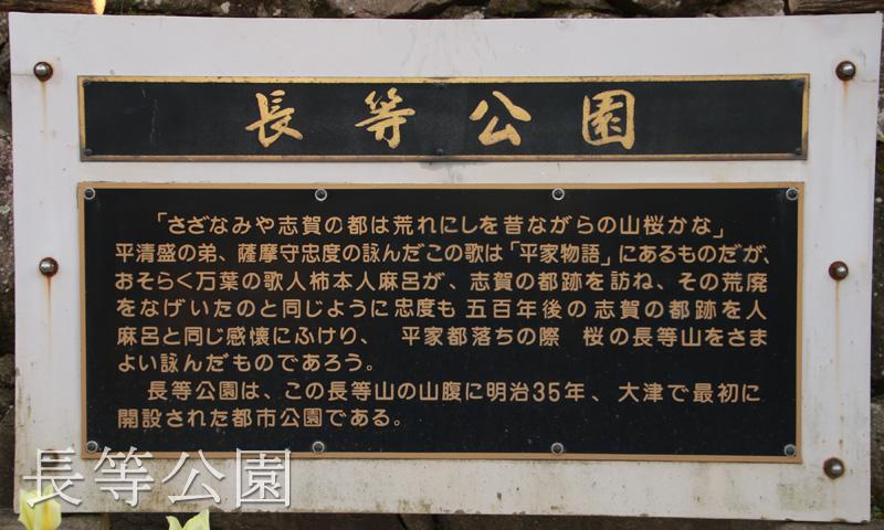 小関町側の入口