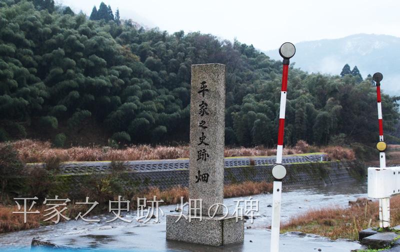 佐津川沿い